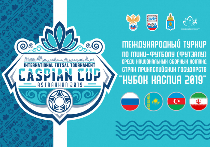 Azerbaijan played the first game in the tournament