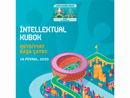 """The teams selected for the """"Intellectual Cup"""" were announced"""